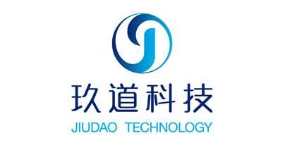 玖道科技公司网站用图修改