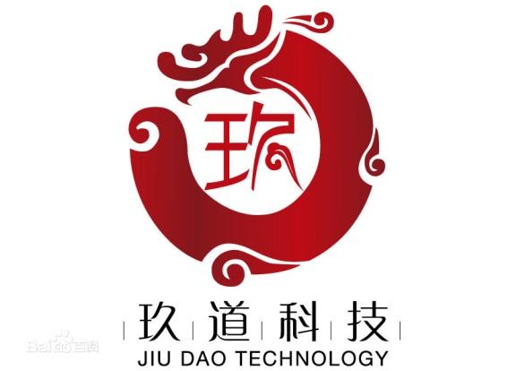 玖道科技logo
