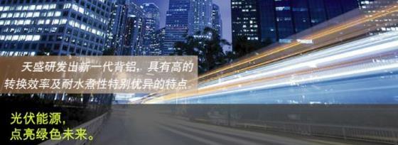 tianshengj596156418641